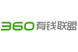 360有钱联盟