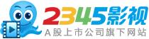 113啦网址导航暂时下线 网站公告 第2张
