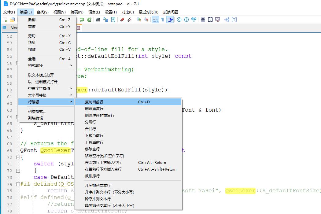 Notepad++(文本编辑器notepad 中文版)V6.8.8简体中文