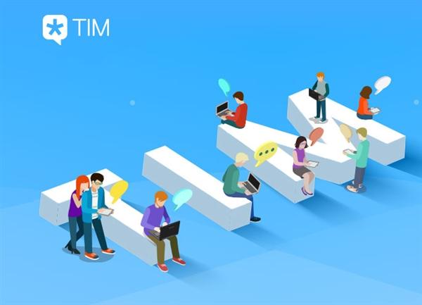 无广告QQ:腾讯TIM电脑版v1.0.4正式发布 腾讯TIM电脑版V1.0.4 正式发布 下载中心