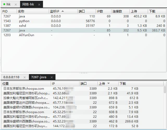 FinalShell V2.9.5 下载中心 第7张