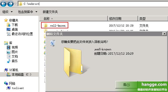 Certify SSL Manager V3.0.11(软件及教程) 下载中心 第6张