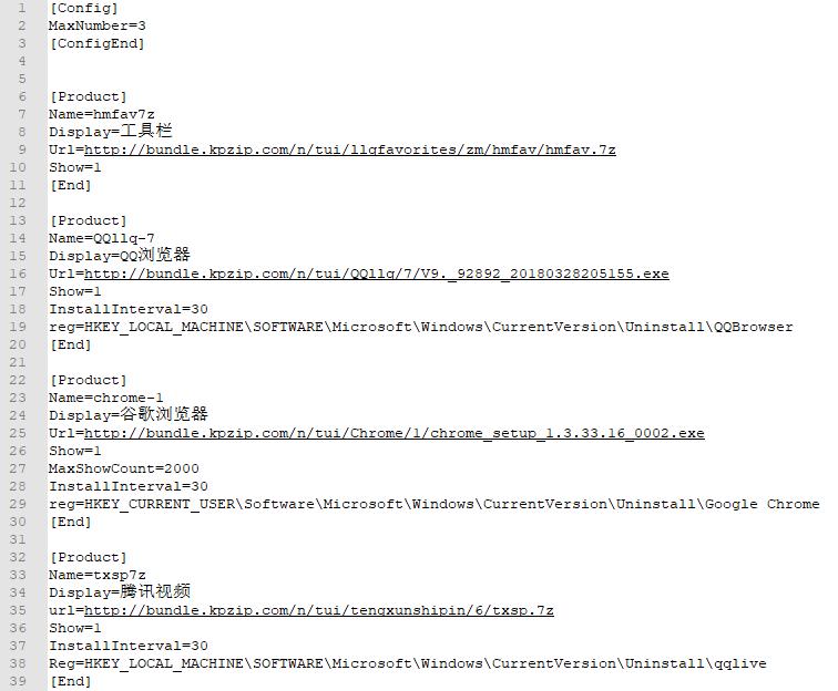 """知名压缩软件""""快压""""传播病毒和多款流氓软件 劫持流量 行业动态 第18张"""