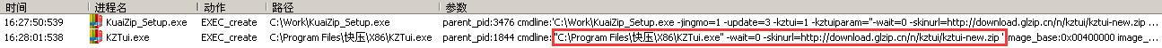 """知名压缩软件""""快压""""传播病毒和多款流氓软件 劫持流量 行业动态 第17张"""