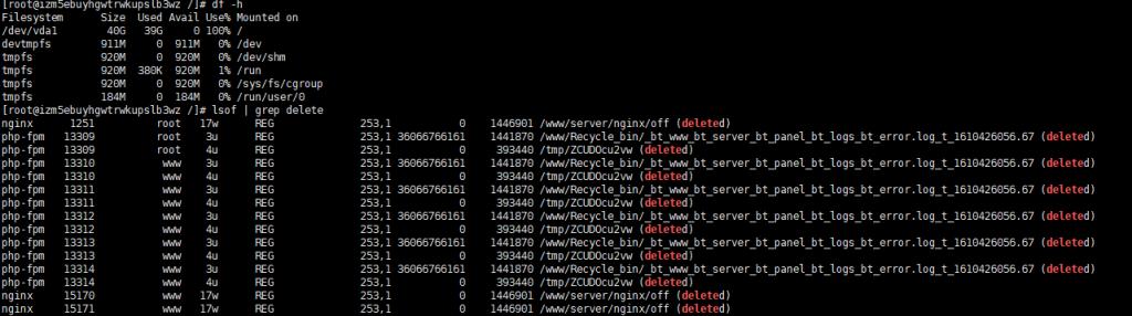 关于/proc/kcore 128T内存爆满问题的解决